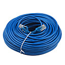 Ethernet Network Cable (40m)