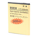 2450mAh High-Capacity Gold Battery S5830-GD for Samsung S5830