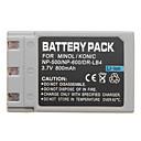 NP-500 NP-600 mini DV maskinens batteri for MINOLTA DIMAGE G600 G500 G530