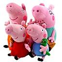 Peppa Big familie george gevulde speelgoed pluche pop (4pcs / lot)