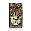 The cat Leather Vein Pattern Hard Case for Sony Xperia Z/L36h