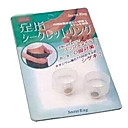 Pair of Body Slimming Silicone Magnetic Toe Rings Lose Weight Item