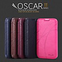 Promotion Three Yu Series Phone Leather Cases for Samsung S4(Assorted Colors)