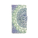 Buy Broccoli Pattern PU Leather Full Body Case Card Slot Stand iPhone 5C