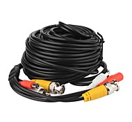 20 Meters Multi Function All-in one AV Cable