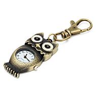 Large Owl of Unisex Alloy Analog Quartz Keychain Watch (Bronze)
