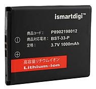 Ismart 1000mAh Battery for Sony Ericsson C700, G900, K550im, K660i, K800i, M600i, P1i, P990i, W900i