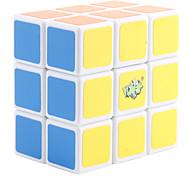 WTS 2x3x3 I Brain Teaser IQ Puzzle Magic Cube (White)
