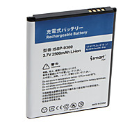 ismart Digi Rechargeable Cellphone Battery ISSP-9300 for Samsung S3 i9300 i9308 (3.7v, 2500 mAh)