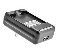 EE.UU. cargador de baterías con salida USB para Sony Ericsson BA750 (4.2v/5.2v)