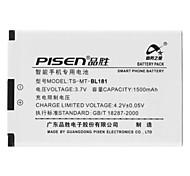 Pisen Rechargeable Smart Phone Battery BL181 for Lenovo A66t (3.7v, 1500 mAh)