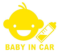 Baby In Car with Bottle Pattern Car Decorative Sticker