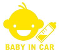 Ребенок в автомобиле с бутылки шаблон автомобилей Декоративные наклейки