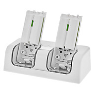 Rechargeable Battery Station for Wii + 2 x 2800mAh Rechargeable Batteries