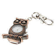 2GB 2 in 1 Owl Shaped Keychain Watch  USB 2.0 Flash Drive U Disk Memory Stick USB Drive (Brown)
