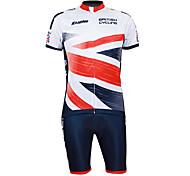 Kooplus 2013 modello britannico 100% poliestere a maniche corte Quick Dry Abiti Uomo Ciclismo