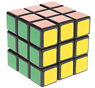 SE DIY 3x3x3 Third Generation Brain Teaser Magic IQ Cube (Black Base)