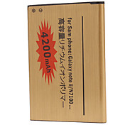 4200mAh Cell Phone Battery for Samsung Galaxy note2 N7100