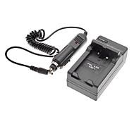CR-V3 устройство AC Автомобильное зарядное устройство для Sanyo Pentax S30 S40 540