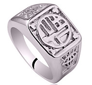 "Men 925 Sterling Silver Ring con carattere cinese ""Happiness"""
