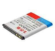 Feipusi 2200mAh BA800 Cell Phone Battery for SE LT25