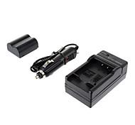 ismartdigi-Pana S006/A/1B/E 700mah,7.2V+Car charger for PanasonicFZ50/FZ30/FZ18/FZ7/FZ28/FZ8/FZ35/FZ38