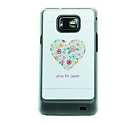Love Flower Leather Vein Pattern Hard Case for Samsung Galaxy S2 I9100