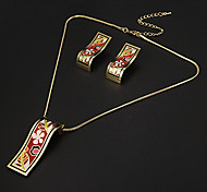 Vintage Irregular Rectangle Flower Pattern Gold Plated (Necklaces&Earrings) Jewelry Sets