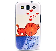 Eating Fish Cat Pattern Hard Back Case Cover for Samsung Galaxy S3 I9300