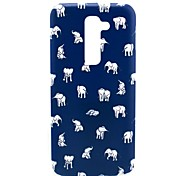 Cute Indian Elephant Cartoon Pattern Hard Case for HTC G2/D801 Magic