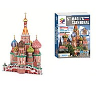 Deluxe Edition Super Big St Basil's Cathedral Building Model 3D Puzzle Educational Toys 60cm 3D Jigsaw Puzzles with 231pcs Assembly