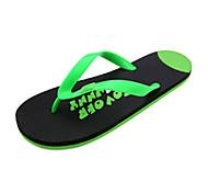 Quiksilver Men's Comfortable Green Beach Flip Flops