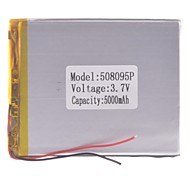 "Universal Replacement 3.7V 5000mAh  Li-polymer Battery for 7~10"" Macbook Samsung Acer Sony Apple Tablet PC (05*80*95)"