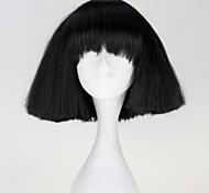 Lady Gaga Capless Fashion Short Straight Black Synthetic Wig
