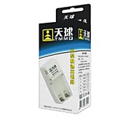 TMMQ 101 NI-MH NI-CD Battery Charger