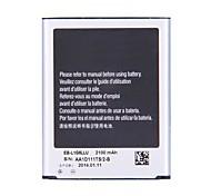 2100mah alta calidad Batería recargable del Li-ion para Samsung i9300 galaxy s3