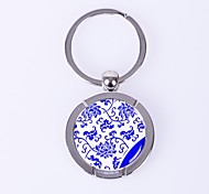Blue and White Pattern Circular Shape  Metal Silver Keychain Toys