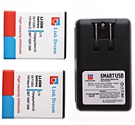 Link Dream  2 x Cell Phone Battery+Charger  for  Samsung Galaxy SII I9100 (2500 mAh)