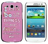 milocos ™ kann ich alle Sachen harter Fall für Samsung Galaxy S3 i9300 tun