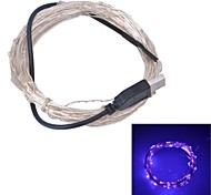 Xinyuanyang® USB  6W 100-0603 SMD Purple Light LED Strip Lamp - Silver (DC 5V / 1000cm)