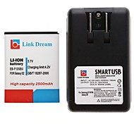 Link Dream  Cell Phone Battery+Charger  for  Samsung Galaxy SII I9100 (2500 mAh)