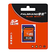 Palmhang 8G Class 10 Memory Card