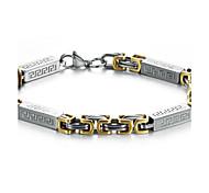 Z&X®  Men's Fashion Titanium Steel Chain Bracelet