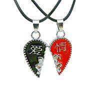 Couple's Alloy Half Heart Pendant Necklace