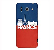 France Design Hard Case for HuaWei G510