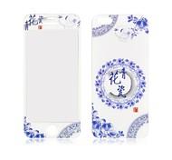 angibabe blauen und weißen Porzellan-Muster Vorder-und Rückseite aus gehärtetem Glas Schutzfolie für iPhone 5 / 5s