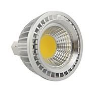 5W GU5.3(MR16) PAR лампы PAR20 1 COB 500LM lm Тёплый белый DC 12 / AC 12 V