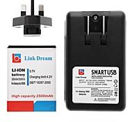 Link Dream 3.7 V 2500 mAh Li-ion Battery + USB Cradle  Charger +  UK Plug Adapter  for Samsung Galaxy S5830