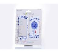 LR-0830 Hartglas-Schutzfolie, blauen und weißen Porzellan-Design für iPhone 5 / 5s