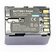 2200mAh Video Recorder Battery BN-V416U for JVC GR-D20 GR-D200 GR-D2000  GR-D200U GR-D200US  GR-D201